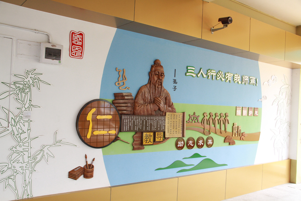 深圳乐群小学打造小学v小学方程的应用题生态解比用图片