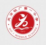 天津天铁第一中学