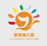 济南市紫苑幼儿园文化